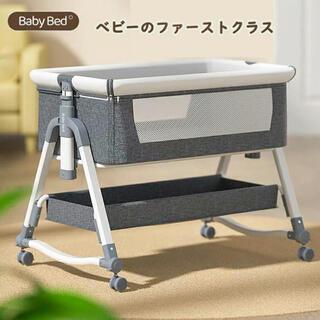 【新品未使用】多機能☆添い寝ベビーベッド