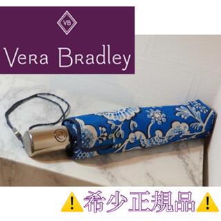 ヴェラブラッドリー(Vera Bradley)の⚠️正規品希少⚠️✨USED✨Vera Bradley折り畳み傘(傘)