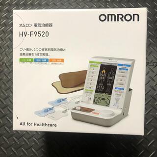 OMRON - OMRON  HV-F9520 電機治療器