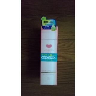 カウブランド(COW)のカウブランド  無添加保湿化粧水 とてもしっとり (化粧水/ローション)