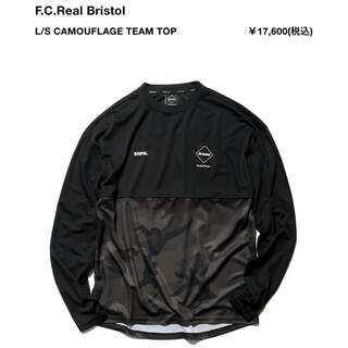 F.C.R.B. - F.C.Real Bristol L/S CAMOUFLAGE TEAM TOP