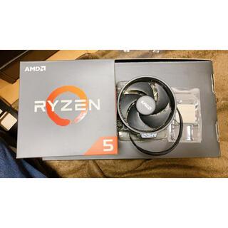 Ryzen5 2600X