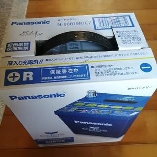 パナソニック(Panasonic)のcaos バッテリー N60B19R(メンテナンス用品)