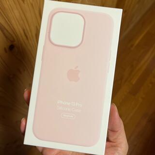 Apple - APPLEMagSafe iPhone13 Pro シリコーンケース/ピンク