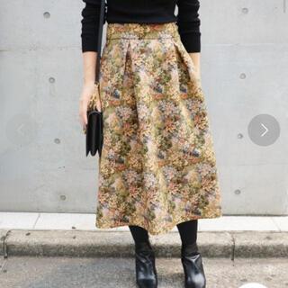 IENA - IENA コブラン織り タックフレアースカート◆ 40
