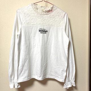 レピピアルマリオ(repipi armario)のロンT  カットソー レピピ(Tシャツ/カットソー)