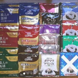 澤井珈琲 & UCC珈琲 & KEY COFFEE15種 22袋 セット