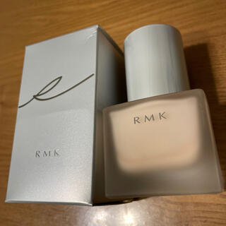RMK - RMK メイクアップベース 【30ml】  新品未使用