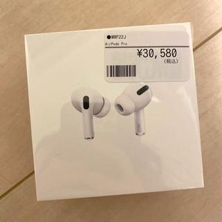 Apple - 正規品 AirPods Pro(エアポッド)MWP22J