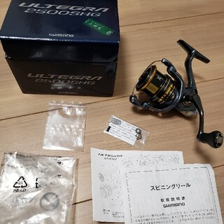 SHIMANO - 21アルテグラ★2500SHG★美品