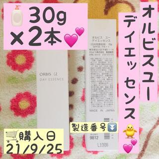 ORBIS - 【10/17〜SALE】オルビスユー デイエッセンス 30g ×2