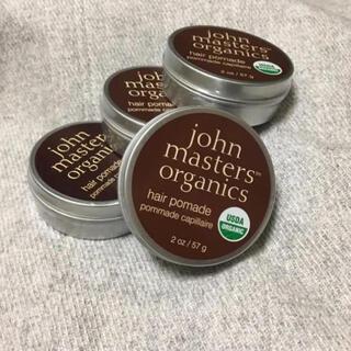 ジョンマスターオーガニック(John Masters Organics)の訳アリ〈新品未使用〉 John masters(リップケア/リップクリーム)