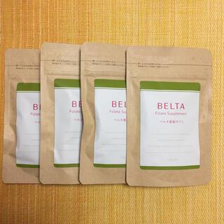 ベルタ葉酸サプリ4袋セット