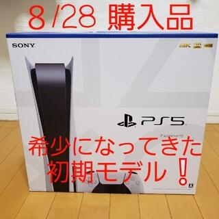 SONY - 【新品未開封♪即日発送】プレイステーション5 本体 通常版 ディスクドライブ搭載