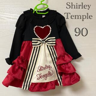 Shirley Temple - シャーリーテンプル ハート女王ワンピース 90