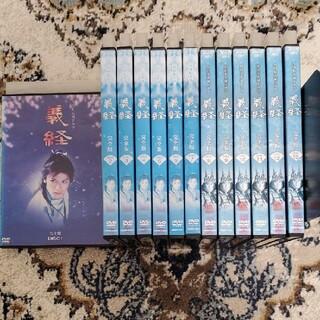 義経 完全版 NHK大河ドラマ DVD 全13巻