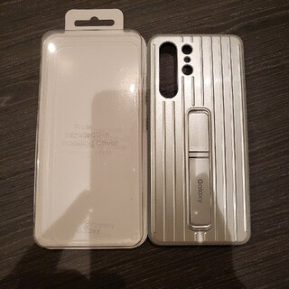 Galaxy s21 Ultra 5G Protective Cover
