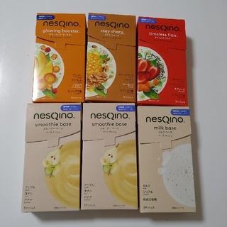 ネスレ(Nestle)のNestle FANCL ネスキーノ(その他)