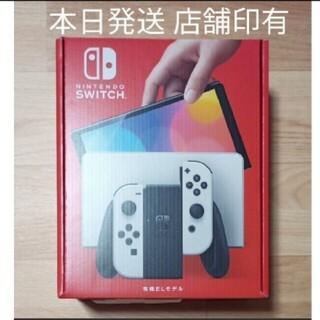 任天堂 - 新品未開封 Nintendo Switch 有機ELモデル 新型 ホワイト 本体
