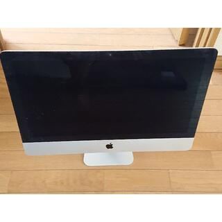 Apple - iMac (21.5-inch, Late 2013) i5 2.7GHz