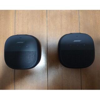 BOSE - Bose SoundLink Micro スピーカーブラック 2個セット
