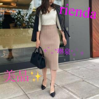 rienda - rienda(リエンダ)Stripe Tight Knit OP 膝丈ワンピース