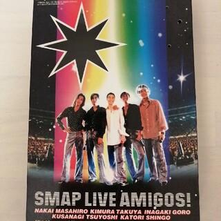 スマップ(SMAP)のSMAP LIVE AMIGOS! VHS(アイドルグッズ)