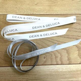 ディーンアンドデルーカ(DEAN & DELUCA)のDEAN&DELUCA リボン 2本(その他)