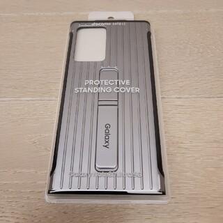 ギャラクシー(Galaxy)のGalaxy Note20 Ultra 5G スマホケース プロテクティブ(Androidケース)