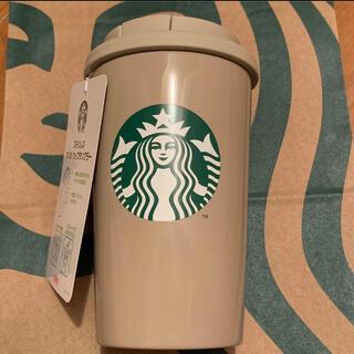 Starbucks Coffee - 新品 スターバックス スタバ タンブラー  ステンレスTOGOカップ ベージュ