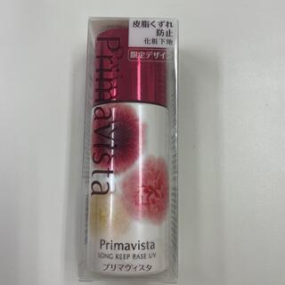 Primavista - プリマヴィスタ 皮脂くずれ防止化粧下地UV(25mL)