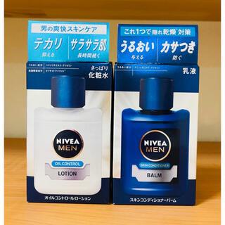 カオウ(花王)のニベアメン オイルコントロールローション スキンコンディショナーバームA セット(化粧水/ローション)