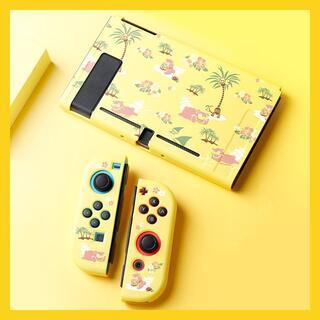 Nintendo Switch - スイッチ Switch カバー ポケモン おしゃれ ヤドン イエロー