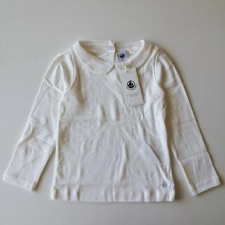 プチバトー(PETIT BATEAU)の新品 プチバトー Petit Bateau 衿付長袖カットソー 4ans 丸えり(Tシャツ/カットソー)