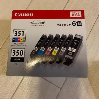 Canon インクカートリッジ BCI-351+350/6MP