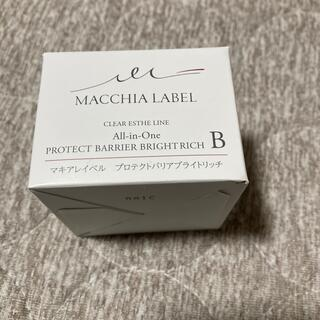マキアレイベル(Macchia Label)のマキアレイベル プロテクトバリアブライトリッチ(フェイスクリーム)