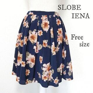 イエナスローブ(IENA SLOBE)の【SLOBE IENA】花柄 フレア スカート 紺 フリーサイズ(ひざ丈スカート)