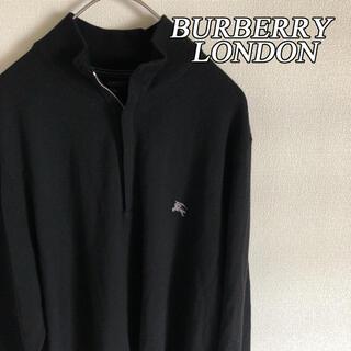 バーバリー(BURBERRY)のBURBERRY LONDON バーバリーロンドン ハーフジップ ニットセーター(ニット/セーター)
