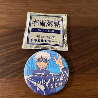呪術廻戦 缶バッジ 五条悟 マツモトキヨシ限定