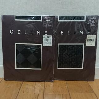 セリーヌ(celine)のCELINE セリーヌ タイツ ブラック 2枚セット(タイツ/ストッキング)