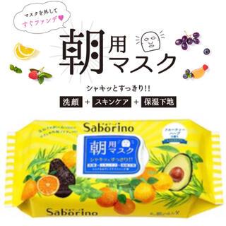 【新品】朝用 マスク 日本製 サボリーノ 目ざまシート 32枚