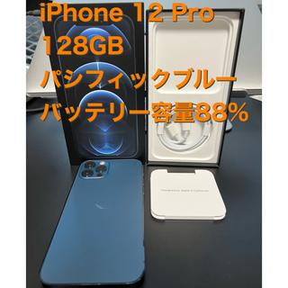 iPhone - 【送料無料】【iPhone 12 Pro】128GB パシフィックブルー