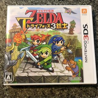 任天堂 - ゼルダの伝説 トライフォース3銃士 3DS