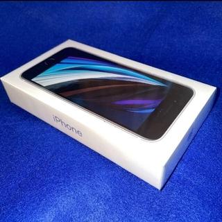 iPhone - iPhone SE 第2世代 128GB ホワイト