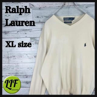 ラルフローレン(Ralph Lauren)の【希少‼︎】ラルフローレン 刺繍 90s Vネック コットンニット ホワイト(ニット/セーター)