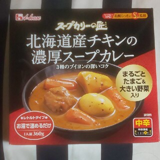 ハウスショクヒン(ハウス食品)のかなやん様専用ページ!(レトルト食品)