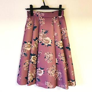 31 Sons de mode - 花柄フレアスカート