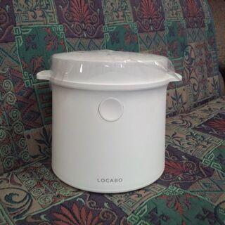 糖質カット炊飯器 LOCABO 未使用