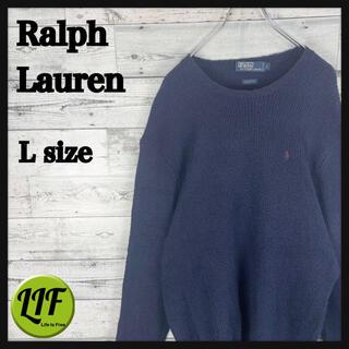 ラルフローレン(Ralph Lauren)の【希少‼︎】ラルフローレン 刺繍 90s Uネック コットンニット セーター(ニット/セーター)