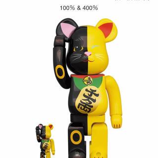 MEDICOM TOY - BE@RBRICK ベアブリック 招き猫 黒×黄 100% & 400%